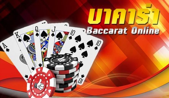 Online Baccarat Rules A Card Game Of Probability Between The Banker And The Player